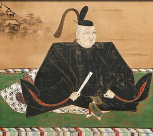 徳川 家康